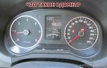Одометр автомобиля что это такое