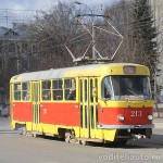 Теперь водительские права нужны даже на трамвай…