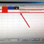 Код ошибки P0135: как найти неисправность цепи подогрева датчика кислорода и устранить её