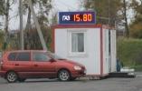«Газовые» перспективы российского автопрома