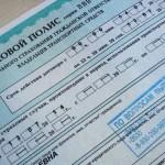 Как отказаться от дополнительных услуг при заключении договора ОСАГО