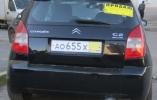 Продажа авто на Авито