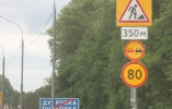 Знаки дорожного движения: такие простые и такие сложные