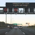 Поездка в Черногорию на автомобиле из Санкт-Петербурга