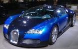 ТОП10 самых дорогих автомобилей года