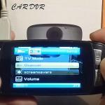 Если в видеорегистраторе присутствует G-сенсор, что это значит и как его правильно настроить