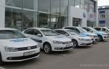 Множество предложений по продаже автомобилей