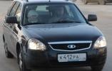 Заказ автомобилей ВАЗ через Интернет