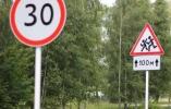 Ограничат ли скорость в городе до 50 км/ч?