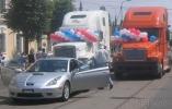 Поздравление водителю автомобиля