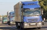 Системы мониторинга автотранспорта