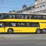 Аренда автобуса с водителем для перевозки детей
