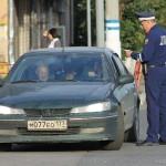 Онлайн проверка водительского удостоверения по базе ГИБДД