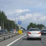 Расстояние на автомобиле