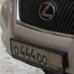 ГИБДД планирует упростить регистрацию автомобилей