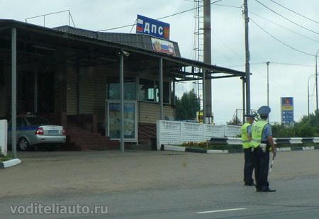 Водители и сотрудники ГИБДД