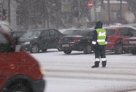 Обязанности сотрудника ГИБДД