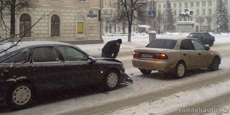 Особенности страхования  КАСКО автомобиля