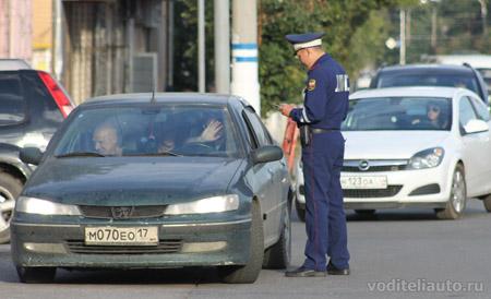 Оплата штрафов ГИБДД через Интернет в режиме онлайн