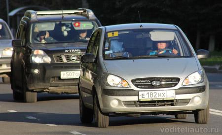 тест для водителей автомобилей