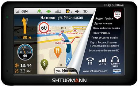 Навигатор Shturmann Play 5000 DVR