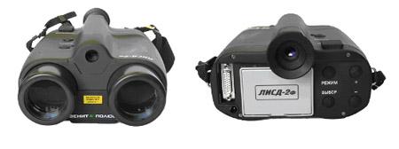 Лазерный радар ЛИСД, модификация 2Ф