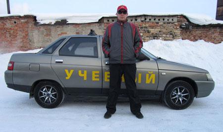 инструктор по вождению автомобиля