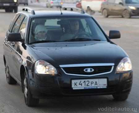 Заказ автомобилей ВАЗ
