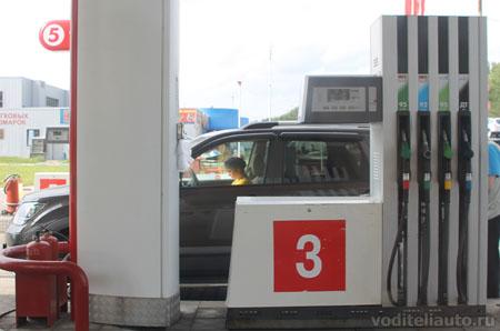 акцизы на бензин