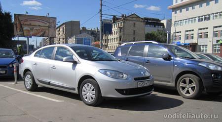 льготы по парковке в Москве