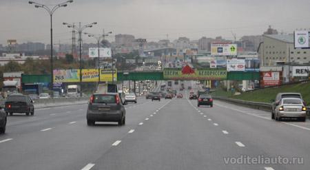 увеличение разрешенной скорости в Москве