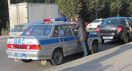 арестовать водительское удостоверение