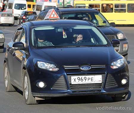 выдача лицензий автошколам