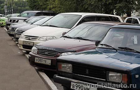 узнать об автомобиле через информационную систему