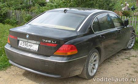 представительский автомобиль BMW 745Li