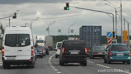 Перестроение в потоке автомобилей