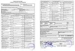 Изображение - Методика расчета выплат по осаго — статьи закона и факторы, влияющие на сумму diagnosticheskaya_karta