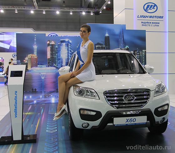автомобиль Лифан Х 60 комплектации и цены