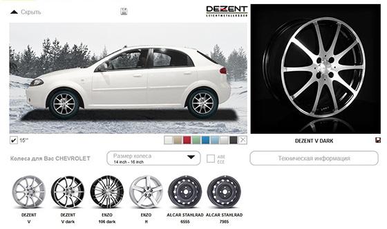 онлайн примерка дисков на авто