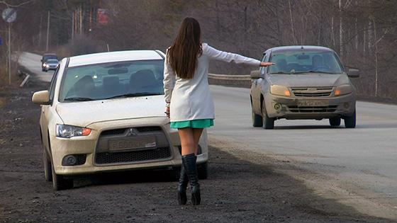 помощь на дороге для водителей, оказавшихся в сложной ситуации