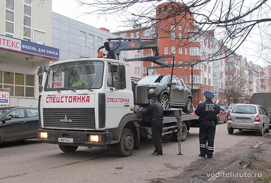 Правила эвакуации транспортных средств на штрафстоянку с 19 июня 2015
