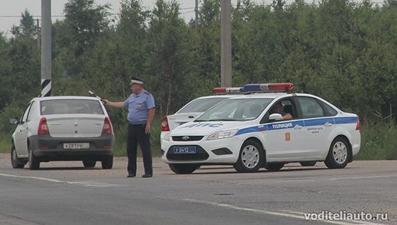 штраф за не вписанного в страховку водителя 2015