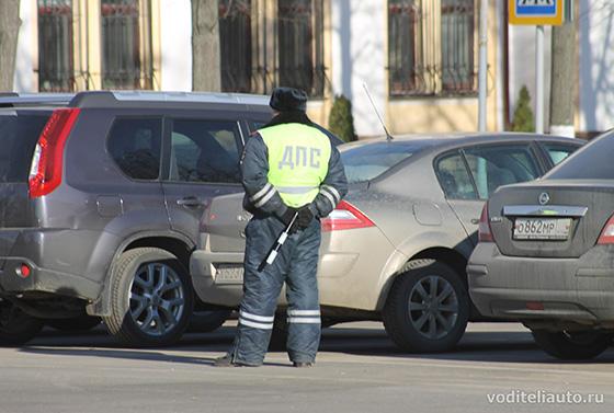 штрафы ГИБДД со скидкой 50% с 1.01.2016