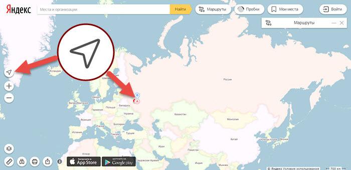 Мое положение на Яндекс карты