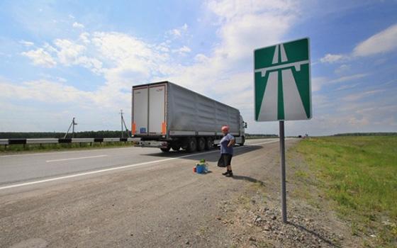 остановка нп атомагистралях запрещена