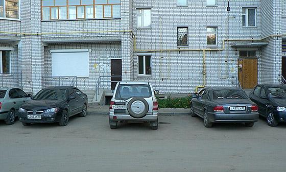 авто во дворе