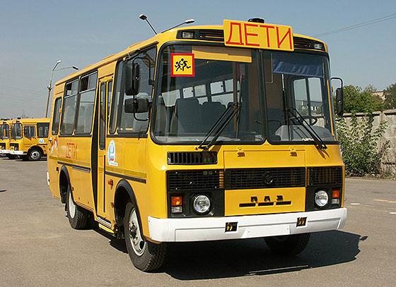 автобус для организованной перевозки группы детей