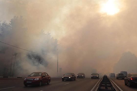 дым на дороге