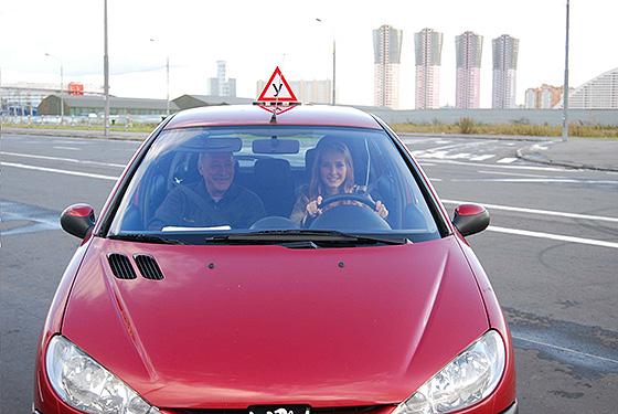 водитель инструктор по вождению