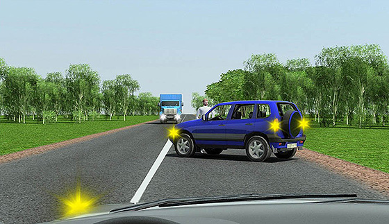 неисправное транспортное средство перегородило дорогу